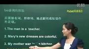 邓超用英语对话傻狍子鹿晗,迪丽热巴一句话就把鹿晗的画概括了