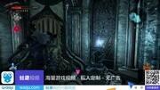 """【《古墓麗影:暗影》DLC""""熔爐""""IGN..."""