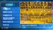 上海爱浓化妆品公司--润颜15秒广告片曝光了。