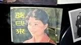 電視劇《情滿珠江》插曲 所有的往事