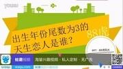 """首爾歌謠大賞搞錯鐘鉉出生年份 太妍SNS發炮""""夠了"""""""
