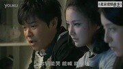 【鹿晗×金所炫】【鹿校草×高恩星/李恩菲】Flipped