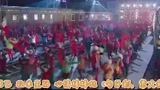 《過年好》今日正式上映 東北f4《棒棒噠》廣場舞