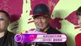 趙本山回歸大銀幕 《過年好》遭偷票房