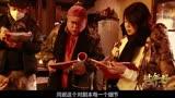 《過年好》紀錄片之群星花絮