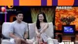 CDTV-5《娛情全接觸》(2016年2月19日)