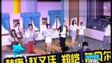 快樂大本營0413預告韓庚趙薇王祖藍趙又廷鄭愷包貝爾 視頻