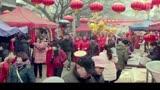趙本山電影【過年好】最新預告趙本山攜群星燃爆大年初一