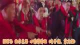 [電影HD]《過年好》今日正式上映 東北f4《棒棒噠》廣場舞