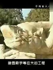工人江苏发现两座千年古墓 出土神秘文物揭开