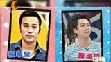CDTV-5《娛情全接觸》(2016年3月22日)