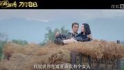 发条城市(片段)王宁修睿王自健联手破案