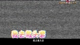 29 極限挑戰之皇家寶藏 花絮2:極限搞笑時刻特輯 (中文字幕)
