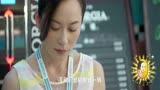 《小丈夫》策劃版預告 俞飛鴻認錯獻吻 父母出軌被曝光_高清
