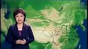 中央氣象臺天氣預報:南方降水增多