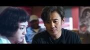 5分鐘看完《北京遇上西雅圖之不二情書》 最新預告片 湯唯 吳秀波