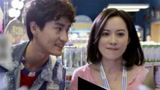 《小丈夫》楊玏俞飛鴻吻戲多  人物關系反映現實意義