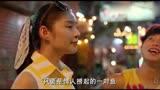 周杰倫自導自演作品II《天臺愛情》終極版簡體預告片7月11日公映