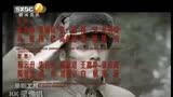 《三八線》片頭曲志愿軍戰歌