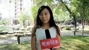 《愛愛囧事》 預告片