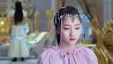 九州天空城  張若昀關曉彤  第3集 電視劇 看點花絮