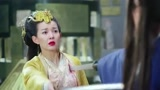 九州天空城  張若昀關曉彤  第8集 電視劇 看點花絮