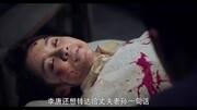 《追擊者》曹若飛嚴刑逼供常平安 手段毒辣