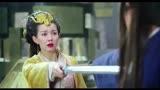 《九州天空城》花絮 預告 張若昀關曉彤領銜唯美