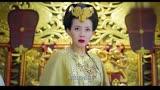 《九州天空城》片花 劇情張若昀關曉彤領銜唯美九州