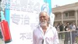 《屌絲男士》第四季開播發布會 老藝術家王德順亮相紅毯