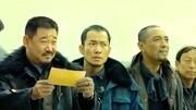 《盜墓筆記》正確觀看方式 飯制預告片 張智堯 劉亦菲 李易峰