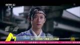 [中國電影報道]《奪路而逃》北京首映 張一山首演古裝喜感十足