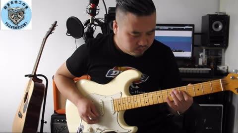 燚音吉他工作室