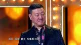 隱藏的歌手2 韓磊不僅是帝王之聲 更是愛喝酒的人看朋友如何說