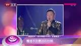韓磊錄制《隱藏的歌手》第二季 鬧肚子影響發揮?