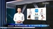 2012年 研究生招生信息网 开始报名