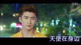 MIC男團 天使在身邊 《神犬小七第二季》-主題曲