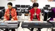 北京市朝阳区晟暄电子琴乐队为猴年而演奏的西游记片头曲.图片