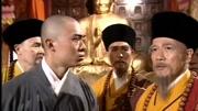 天龙八部薛神医给阿朱看病,竟然是被少林寺打伤的,精彩回放