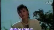 老梁看電影 2012:李碧華 別樣的言情 120522