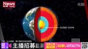 中國10萬根鋼柱打入北極圈地下,轟動全世界!俄國:中國真偉大!