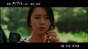 電影《秘密愛》韓國
