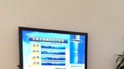 2012年11月23日午間天氣預報