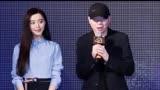 范冰冰 馮小剛--攜電影《我不是潘金蓮》出席第53屆獎金馬獎發布會