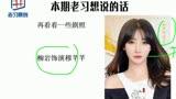 史上最帥陣容楊洋吳尊,《武動乾坤》現場花絮