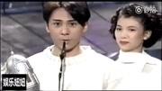 【19940917】【张智霖&袁咏仪】高清版 合唱《恋爱预告》公开恋情