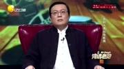 沈騰馬麗喜劇片《一念天堂 》搞笑片段6