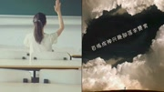 百煉成神 第67集 -宗主讓羅征挑選仙劍!