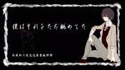 【坂田豬肉丸】初投稿-文豪野犬 太宰治的妝面教程 萬用漢子妝面 陽光boy的妝教