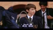 電影《Spud》Troye Sivan - An Angel